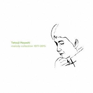 林哲司 melody collection 1977-2015