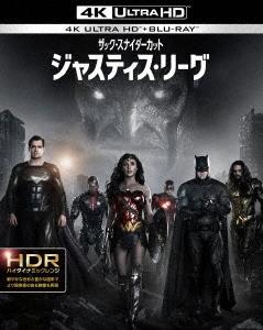 ジャスティス・リーグ:ザック・スナイダーカット [4K Ultra HD Blu-ray Disc x2+2Blu-ray Disc]<通常版>