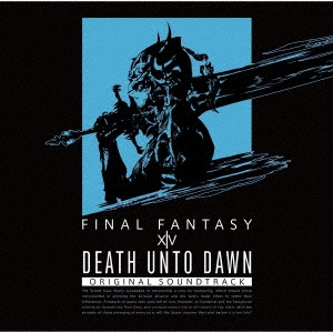 Death Unto Dawn: FINAL FANTASY XIV Original Soundtrack [Blu-ray BDM] Blu-ray Audio