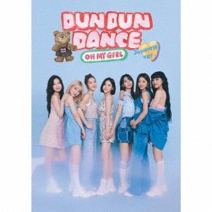 Dun Dun Dance Japanese ver. [CD+DVD]<初回生産限定盤A> 12cmCD Single