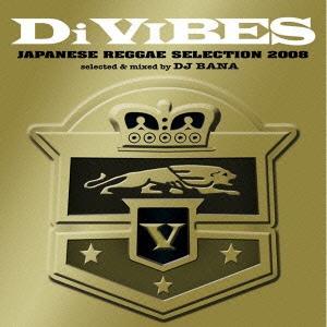 Di VIBES~Japanese Reggae Selection 2008~