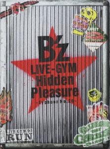 LIVE-GYM Hidden Pleasure~Typhoon No.20~ DVD