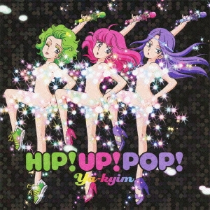 HIP! UP! POP! [CD+DVD]<初回盤>
