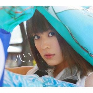 北乃きい/心 [CD+DVD] [AVCD-38279B]