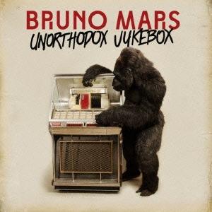 Bruno Mars/アンオーソドックス・ジュークボックス<初回限定スペシャル・プライス盤>[WPCR-14711]