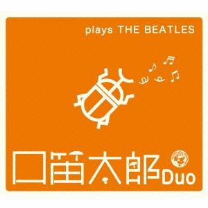 プレイズ ビートルズ CD