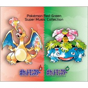 ポケモン 赤・緑 スーパーミュージック・コレクション CD