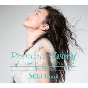 今井美樹/Premium Ivory -The Best Songs Of All Time- New Edition [2UHQCD+DVD] [TYCT-69102]