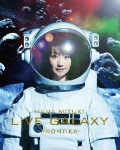 水樹奈々/NANA MIZUKI LIVE GALAXY -FRONTIER- [KIXM-245]