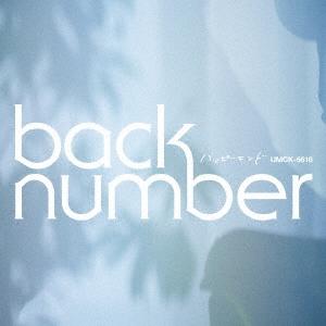 TOWER RECORDS ONLINEで買える「back number/ハッピーエンド<通常盤>[UMCK-5616]」の画像です。価格は1,100円になります。