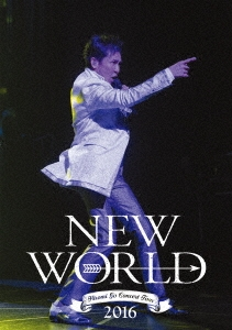 郷ひろみ/Hiromi Go Concert Tour 2016 NEW WORLD [SRXL-119]