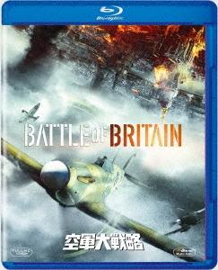 空軍大戦略 Blu-ray Disc