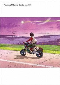 京田知己/TVシリーズ 交響詩篇エウレカセブン DVD BOX1 [BCBA-4839]