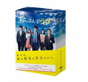 おっさんずラブ DVD-BOX DVD