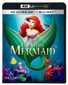 リトル・マーメイド 4K UHD [4K Ultra HD Blu-ray Disc+Blu-ray Disc]