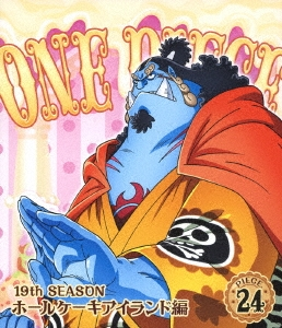 ONE PIECE ワンピース 19THシーズン ホールケーキアイランド編 PIECE.24 Blu-ray Disc