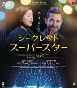 シークレット・スーパースター Blu-ray Disc