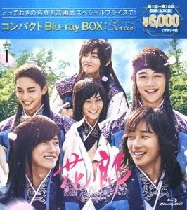 花郎<ファラン> コンパクトBlu-ray BOX1<スペシャルプライス版> [3Blu-ray Disc+DVD] Blu-ray Disc