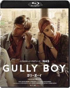 ガリーボーイ Blu-ray Disc