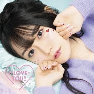 I・LOVE・YOU?