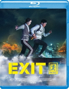 EXIT Blu-ray Disc