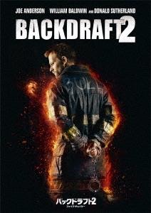 バックドラフト2/ファイア・チェイサー DVD