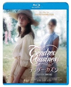 テンダー・カズン HDリマスター無修正版 Blu-ray Disc