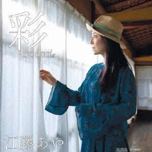 彩-irodori- CD