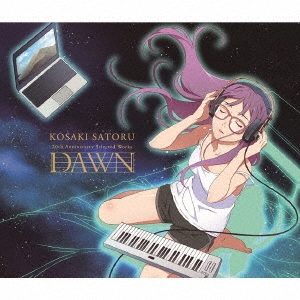 """神前暁 20th Anniversary Selected Works """"DAWN""""<通常盤> CD"""