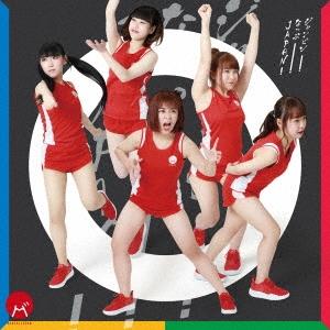 ジャンピン!なっぷ!JAPAN!<Type-C> 12cmCD Single