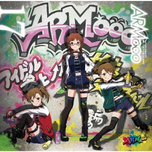 THE IDOLM@STER MILLION THE@TER WAVE 17 ARMooo