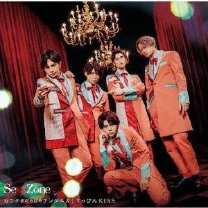 カラクリだらけのテンダネス/すっぴんKISS [CD+DVD]<初回限定カラクリ盤> 12cmCD Single