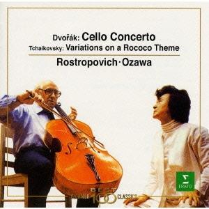 ムスティスラフ・ロストロポーヴィチ/ドヴォルザーク:チェロ協奏曲 他[WPCS-21056]