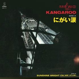 KANGAROO/にがい涙/Sunshine Bright On Me (Cub)[NKS-711]