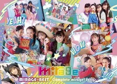 MIRAGE☆BEST ~Complete mirage2 Songs~ [CD+DVD]<初回生産限定盤> CD