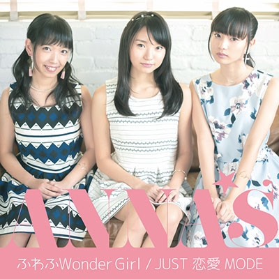 ANNA☆S/ふわふ Wonder Girl/JUST恋愛MODE (Type-A)[GRSS-0005]
