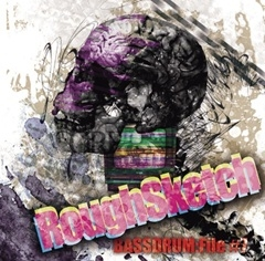 BASSDRUM:File #7 CD