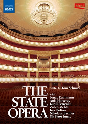 THE STATE OPERA ドキュメンタリー バイエルン国立歌劇場 Blu-ray Disc