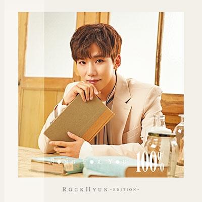 100% (Korea)/Song for you メンバー別ジャケット盤 (ロクヒョン)<初回限定盤>[OKCK-05015]