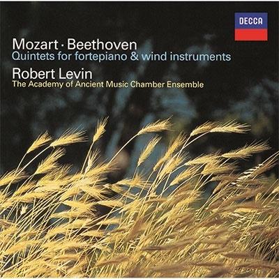 ベートーヴェン:ホルン・ソナタ、フォルテピアノと管楽のための五重奏曲、他<限定盤> UHQCD