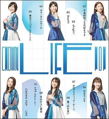 LIFE<is happy盤> CD