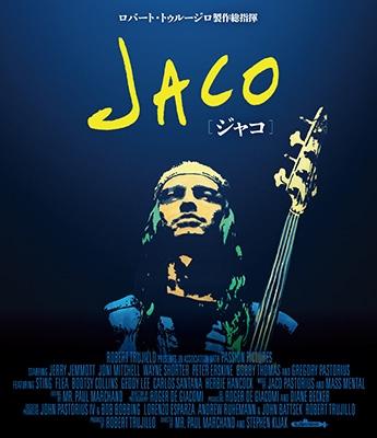 映画「JACO」タワーレコード限定仕様Blu-ray Disc2枚組
