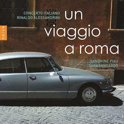 ローマへの旅