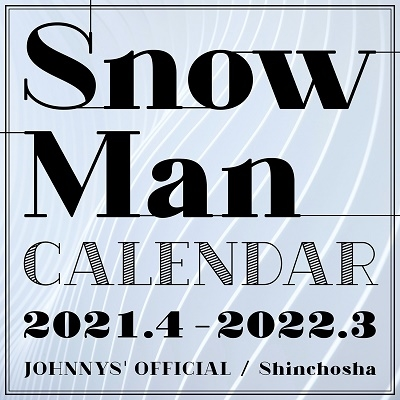 Snow Man カレンダー 2021.4-2022.3 Johnnys' Official Calendar