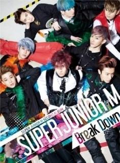 Break Down: Super Junior-M Vol.2<限定盤> CD