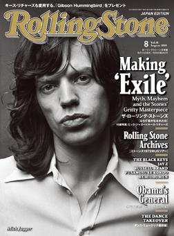 Rolling Stone 日本版 2010年 8月号 Vol.41