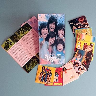 コンプリートCD BOX<完全生産限定盤> CD