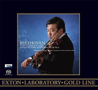 ベートーヴェン:ヴァイオリン協奏曲、ロマンス第1番、第2番