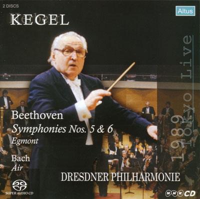 ヘルベルト・ケーゲル/Beethoven : Symphony No.5, No.6, Egmont Overture; J.S.Bach: Aria on G<限定盤>[ALTSA055]