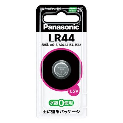 Panasonic アルカリボタン電池 LR44P [LR44P]